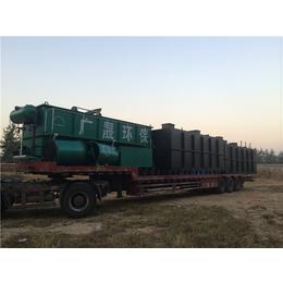 山东汉沣环保、养鸭场污水处理设备、养鸭场污水处理设备销售