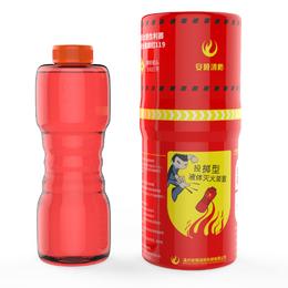 投掷型灭火瓶 自动灭火球 消防平安国际