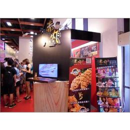 2018上海国际餐饮美食加盟展览会 CHINA FOOD