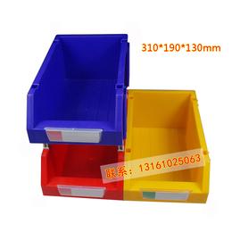 供应厂家直销P组立零件盒2号五金工具盒小号螺丝收纳盒