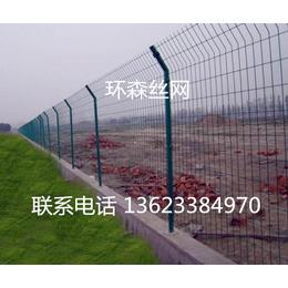 环森丝网直销机场护栏网 刺绳机场护栏网 双边丝机场护栏网