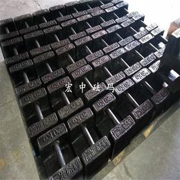 天津厂家直销25kg铸铁砝码 20kg锁型标准砝码