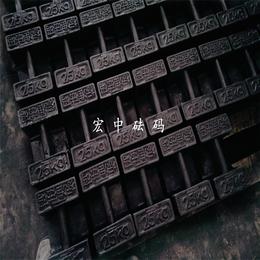 20公斤铸铁砝码多少钱一吨 搅拌站砝码25kg 辽宁厂家