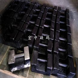 内蒙古砝码厂家直销 25kg地磅校正砝码-20kg校准砝码