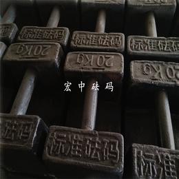 20公斤铸铁砝码多少钱一吨m1等级标准砝码20kg