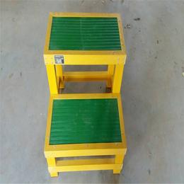 鑫宇电力绝缘高低凳子玻璃钢凳绝缘双层凳移动绝缘凳绝缘台电工凳