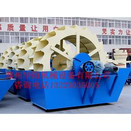 华阳直径3200轮斗式洗砂机qy8千亿国际生产厂家