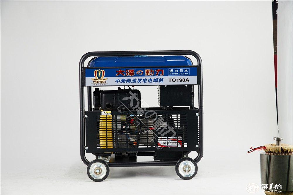 柴油发电焊机190a发电焊机