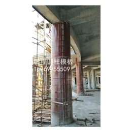 圆柱形模板厂家_鞍山圆柱形模板_圆形木模的应用安装