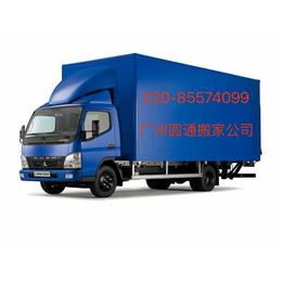 广州搬家公司 ****搬厂 搬厂房 搬仓库 搬机器