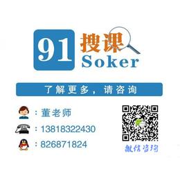 上海英语口语入门培训班 英语培训就来这里