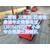 生产销售框架式整平机 滚轴式摊铺机缩略图1