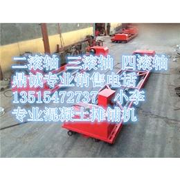 厂家现货销售各省市四滚轴混凝土摊铺机生产厂家