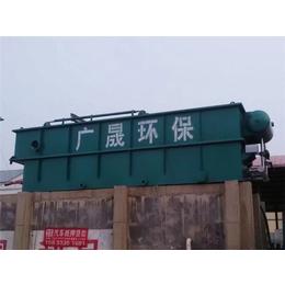 牲畜养殖污水设备|牲畜养殖污水设备厂家电话|山东汉沣环保