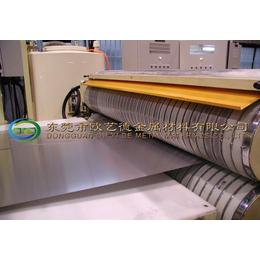 高弹力SK3弹簧钢板 SK3高温力学性能