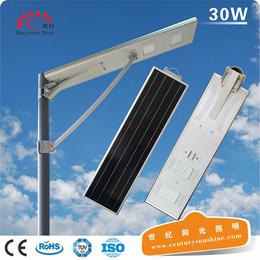 批发30Wled太阳能感应灯一体化太阳能庭院户外节能照明灯具