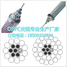 OPPC光缆型号参数OPPC光缆专业生产厂家直销 国标