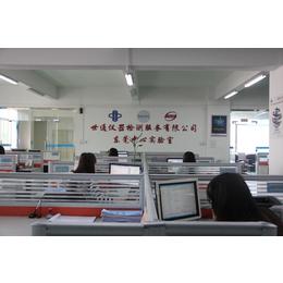 惠州清溪仪器计量设备校准