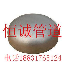 恒诚管道不锈钢管帽制造厂家