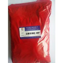 供应耐高温有机颜料立索尔洋红4BP