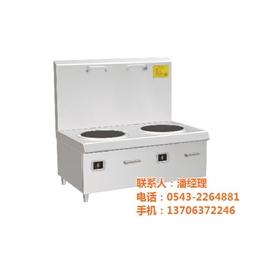 炉旺达厨业(图)|商用电磁炉品牌|日照商用电磁炉