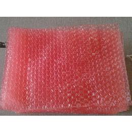 化妆品包装塑料气泡袋缓冲防震南京中泡气泡袋