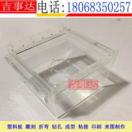 溧阳透明PC板  亚克力板雕刻