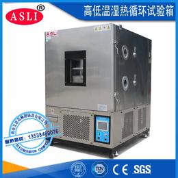 led专用高低温性能试验箱厂家