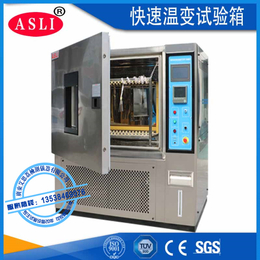 钢化膜快速温变老化试验箱规格