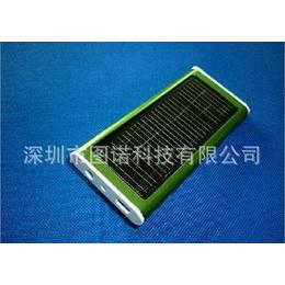 手机太阳能充电器 电源充电器 移动电源 <em>手机充电器</em> 手机移动<em>电</em>