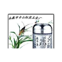 兰亭序水晶 茶叶罐