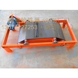 销 RCYD自卸式除铁器 强磁除铁器 悬挂式除铁器滚筒皮带式