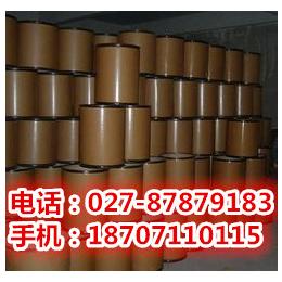 苏云金杆菌生产厂家直销 68038-71-1