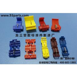 龙三878006紫色连接器品质优尺寸多种