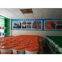 氯丁胶乳PBII型改性沥青防水涂料