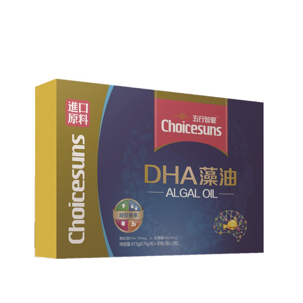 五行智爱DHA藻油