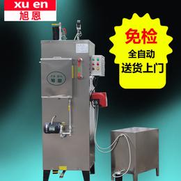 旭恩燃油蒸汽锅炉商用立式工业全自动柴油100kg蒸汽发生器