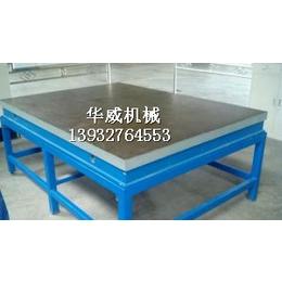 铸铁 开槽  打孔  防锈铸铁平板  试验平台 华威机械