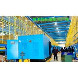 深圳博莱特压缩机 博莱特空气压缩机