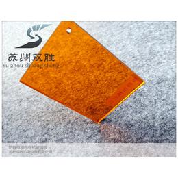 防静电茶色亚克力板 防静电黄色透明亚克力板 蓝色透明