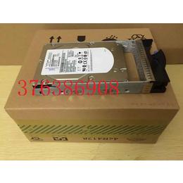 gongyingIBM 45W9614  DS8000 硬盘