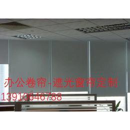 中关村办公楼窗帘海淀会议室卷帘办公百叶窗