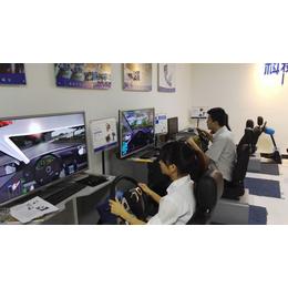 加盟汽车智能学车驾驶模拟器需要多少钱