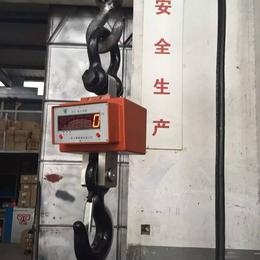 东至县吊钩秤2吨3吨5吨长期销售