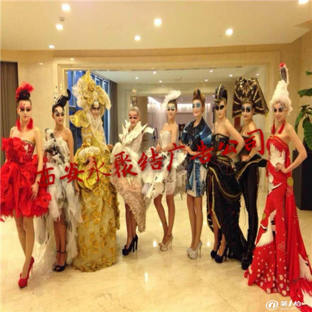 西安永聚结庆典商演等舞蹈模特演出服务