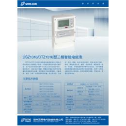 经互感器的三相高压智能电能表推荐--三晖产DSZ1316型