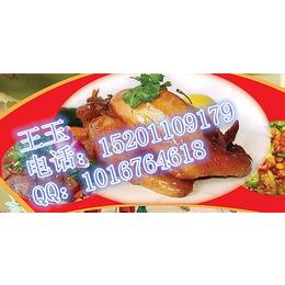 嘉州紫燕百味鸡加盟总部 紫燕百味鸡技术培训