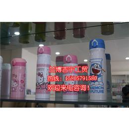 【兰博吉宇工贸】(图)_十大保温杯品牌_上海保温杯