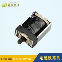 直流电磁铁批发 东莞电磁铁工厂直销 电脑横机电磁铁0119N