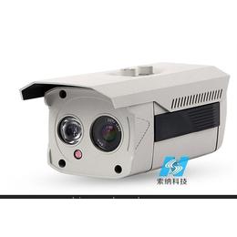 索纳 监控摄像头 SONY800线 阵列双灯 红外夜视监控摄像机 探头